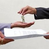 Несколько важных моментов в оценке недвижимости