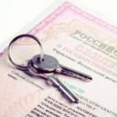 Пару советов по уменьшению налога с приобретения квартиры за счет налогового вычета
