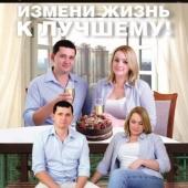 Наш рекламный плакат на остановке на ул. Академика Бакулева