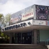 Кинотеатр «Алмаз» на юге Москвы станет многофункциональным районным центром