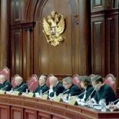 Подана жалоба в Конституционный суд РФ на закон о реновации