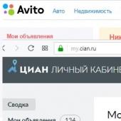 Avito обвинил ЦИАН в копировании объявлений