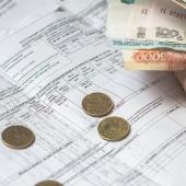 Сколько придется платить за коммуналку и по налогам на жилье в 2018 году?