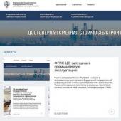 Каким будет типовое жилье в России? Новые концепции