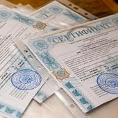 Сколько семей получат жилищные сертификаты в 2018 году?