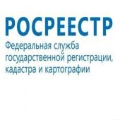 Количество электронных заявлений в Росреестр в Москве в феврале выросло в 5 раз