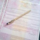 Страховой полис защиты недвижимости может стоить порядка 1 тысячи рублей