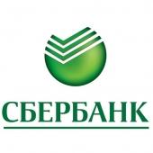 Самый известный банк (Сбербанк) продает свои помещения в Москве