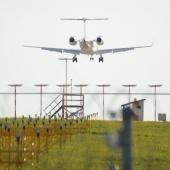 Комплекс строений у аэропорта Внуково выставлен на аукцион