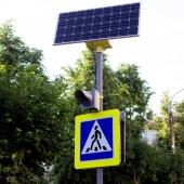 Изменения режима работы светофоров на пешеходных переходах в ЮЗАО