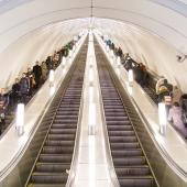 Еще 10 станций метро достроят до конца года в Москве