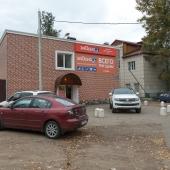 Продается ОСЗ или ТЦ в г. Подольске, Вокзальная площадь, дом №10В