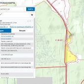 Большой кусок земли продаются у д. Быково в Дмитровском районе