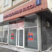 На оживленном Ленинском проспекте дом 3 аренда 100 квадратов под ПСН
