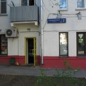 Ул. Мещанская, д.2, на 1 этаже аренда зала и кабинета общей площадью 40 метров