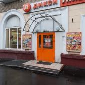 Аренда ПСН 695 м2, ул. Ивана Бабушкина, д. 17к1
