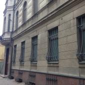 Часть фасада дома на Еропкинском переулке