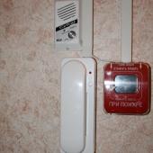 Домофон и противопожарная система