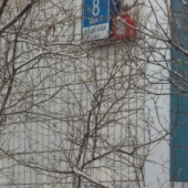 Торец дома в Раменках с номером и корпусом