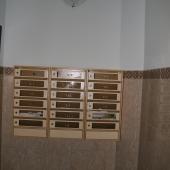 Почтовые ящики в доме, Кутузовский 35