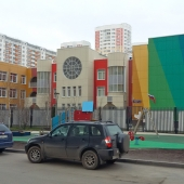 Это детский сад