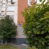Торец дома: улица Островитянова, дом № 5 корпус 1