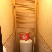 Санузел (раздельный) или в данном случае туалет