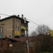 Соседний дом по участку