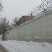 Забор промзоны