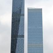 Фотография общего вида башни (башен) ОКО