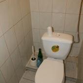 Туалет тоже на этаже