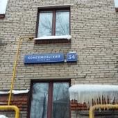 Фотография с адресом: Комсомольский пр-т, д. 34