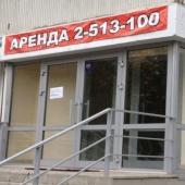 Популярный заработок россиян сдавать нежилые помещения в аренду