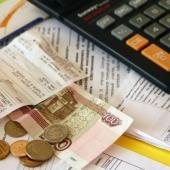 Как оплачивать ЖКХ в 2021 году? Последние изменения