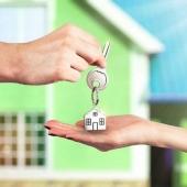 Как обменять квартиру в ипотеке на другую?