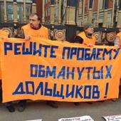"""Поправки """"О банкротстве"""" для санаторов и застройщиков"""