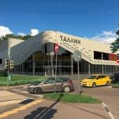 Кинотеатр «Таллин» в ЮЗАО Москвы превратят в районный центр шаговой доступности