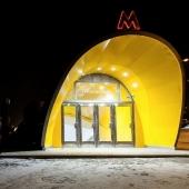 Около ТПУ «Тропарево» построят апарт-отель и парковку на 308 авто
