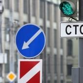 Ограничение движения на Ленинском проспекте до конца 2020 года
