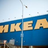 В новый торговый центр ИКЕА инвестируют 29 миллиардов рублей