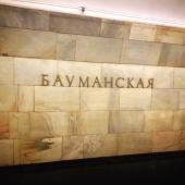 Еще один незаконный торговый комплекс демонтировали у станции метро «Бауманская»