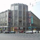 В центре Москвы проданы помещения в здании Центрального телеграфа