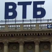 Ипотека по 6,5% в ВТБ d рамках новой программы кредитования