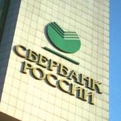 В Сбербанке принимают заявки под 6,4% годовых в рамках льготной ипотечной программы