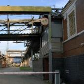 39 складских помещений в Москве выставили на торги