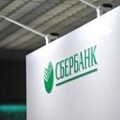 Больше желающих взять ипотеку в Сбербанке на данный момент по России в целом