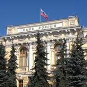 Средняя ипотечная ставка в России к концу лета стала минимальной