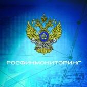 Сделки с недвижимостью на сумму от 3 млн рублей теперь под мониторингом