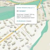 На юго-западе столицы введен в эксплуатацию долгострой на 89 квартир