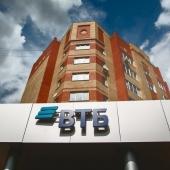 Ставка ВТБ по льготной ипотеке снижена